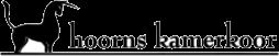 logo Hoorns Kamerkoor